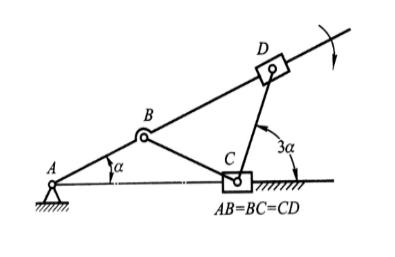 中国大学MOOC 机械原理(南京航空航天大学)1003537064 最新慕课完整章节测试答案