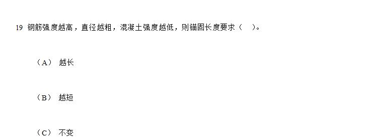 中国大学MOOC 水工钢筋混凝土结构学(河海跨专业选修)(河海大学)1460870171 最新慕课完整章节测试答案