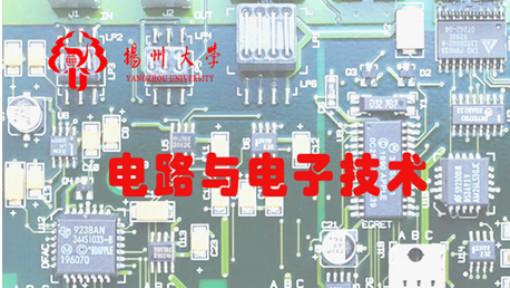 3)rc,rl电路的零输入相应,零状态响应及全响应.