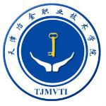 天津冶金职业技术学院
