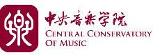 中央音樂學院