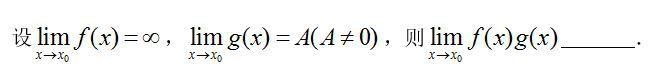 中国大学MOOC 2018秋高等数学(一)(周朝晖)(同济大学)1003193008 最新慕课完整章节测试答案