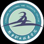 新乡职业技术学院