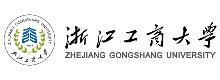 浙江工商大學