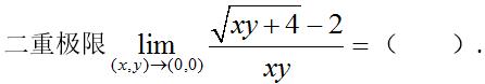 中国大学MOOC 高等数学(下)-武佩霞-11220173-5(东北财经大学)1463169161 最新慕课完整章节测试答案