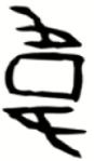 中国大学MOOC 《说文解字》与上古社会(东莞市教育局)1206220807 最新慕课完整章节测试答案