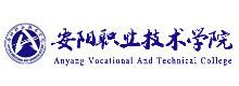 安阳职业技术学院