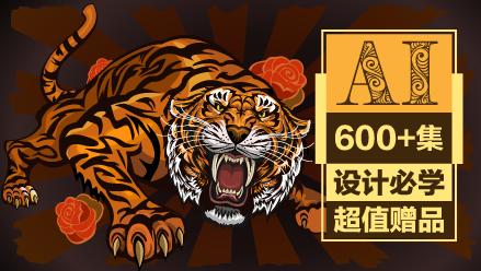 AI教程超级合辑【600+集系统课】课程销量破千万,口碑爆棚!