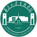 南京大学金陵学院