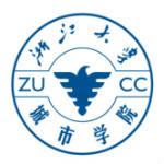 浙江大學城市學院