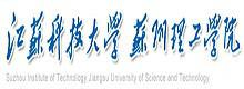 江苏科技大学苏州理工学院