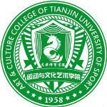 天津體育學院運動與文化藝術學院