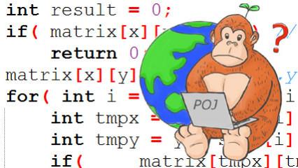 程序设计与算法(二)算法基础