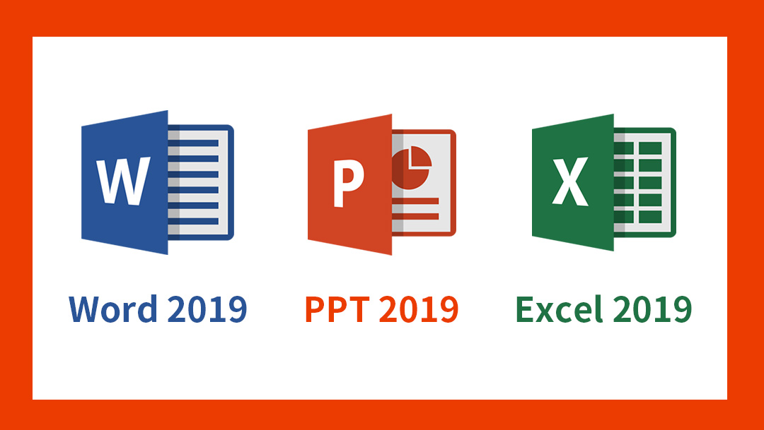 Excel+Word+PPT2019零到精通全集