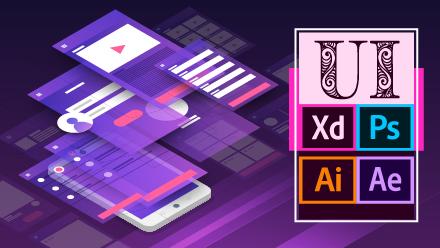 Adobe UI设计工具全家桶