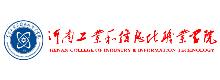 河南工业和信息化职业学院
