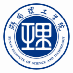湖南理工學院
