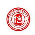 黑龙江信息技术职业学院