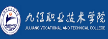 九江职业技术学院