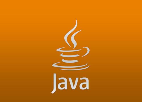 Java编程技术开发