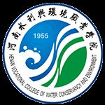 河南水利与环境职业学院