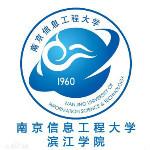 南京信息工程大學濱江學院