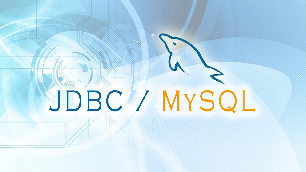 Java数据库编程JDBC / MySQL