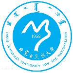 內蒙古民族大學