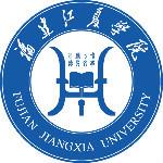 福建江夏学院