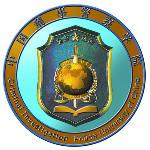 中國刑事警察學院