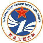 战略支援部队信息工程大学地理空间信息学院