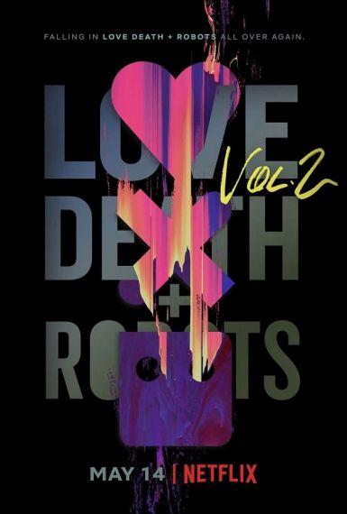 爱,死亡和机器人 第二季