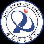吉林体育学院
