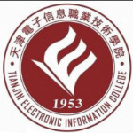 天津电子信息职业技术学院