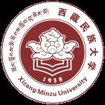 西藏民族大學
