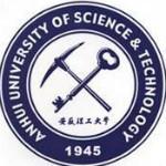 安徽理工大学